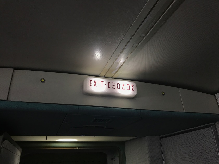 Rear exit sign