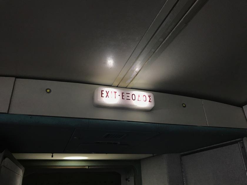 Rear exit sign